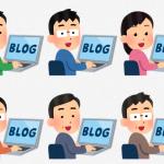【解決】ブログ村に新着記事が反映されない件について
